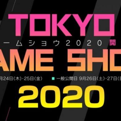 Tokyo Game Show 2020 Resmi Dibatalkan