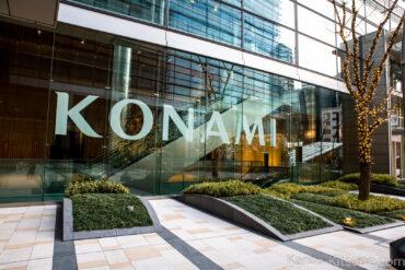 Seorang Pelajar Ditahan Karena Buat Surat Ancaman Teror Bom ke Konami